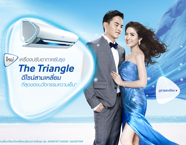 Samsumg Triangle Digital NEX : Digital Agency in Thailand