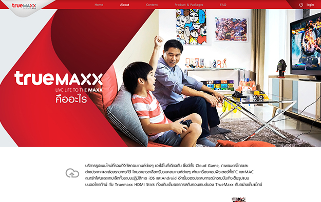 Digital NEX : Digital Agency in Thailand
