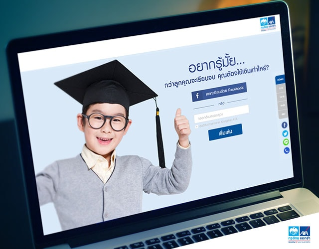 AXA iGrow Digital NEX : Digital Agency in Thailand
