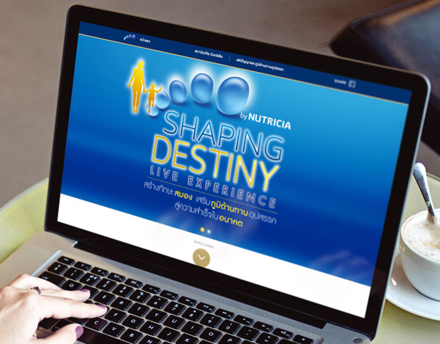 HiQ Nutricia-Shaping Destiny Digital NEX : Digital Agency in Thailand