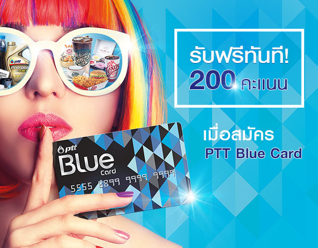 PTT Banner Digital NEX : Digital Agency in Thailand