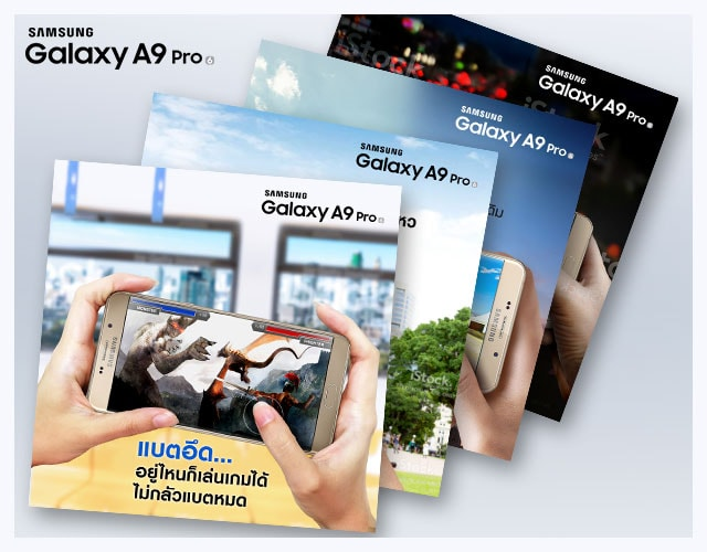 Samsung A9 Digital NEX : Digital Agency in Thailand