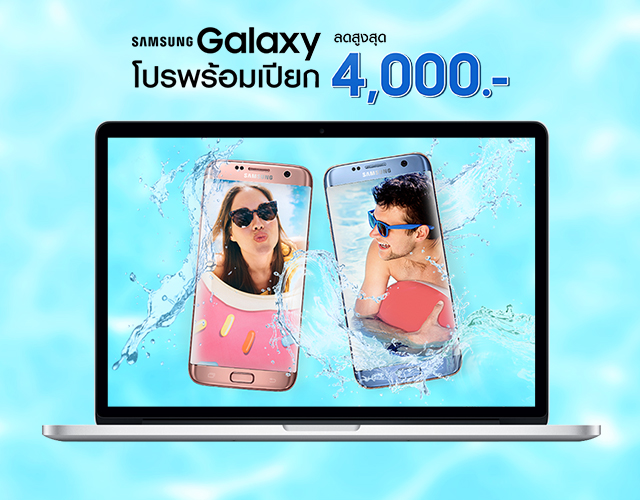 Samsung Summer Digital NEX : Digital Agency in Thailand
